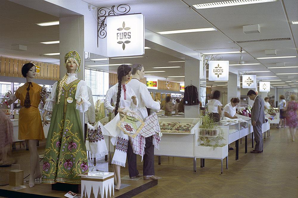 Торговый зал магазина «Березка», 1974 год