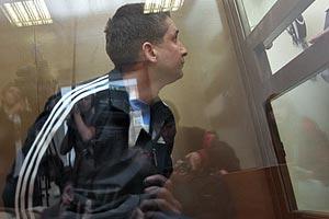 """Бывший начальник ОВД  """"Царицыно """" Денис Евсюков, который был осужден на пожизненное лишение свободы за 2 убийства и 22..."""