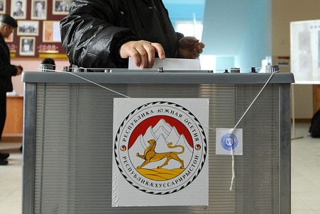 В воскресенье Южная Осетия выберет президента