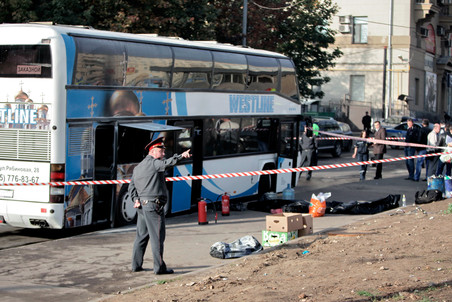 2 dead in bus fire in central Moscow — Gazeta.Ru