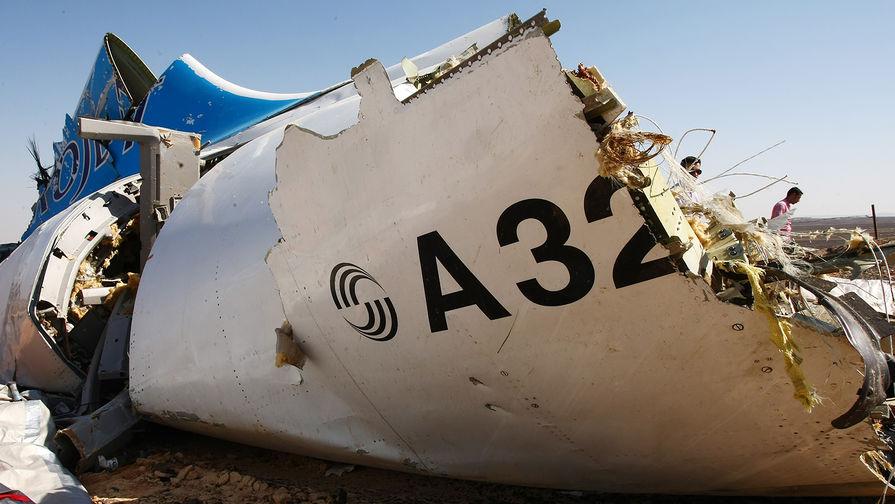 �� ����� �������� ����������� �������� Airbus A321 � ������