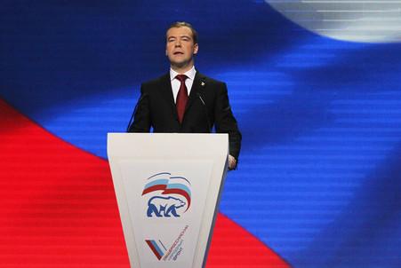 Дмитрий Медведев возглавит «Единую Россию» после инаугурации Путина