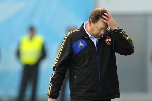 Команда Леонида Слуцкого проиграла в матче с «Рубином»