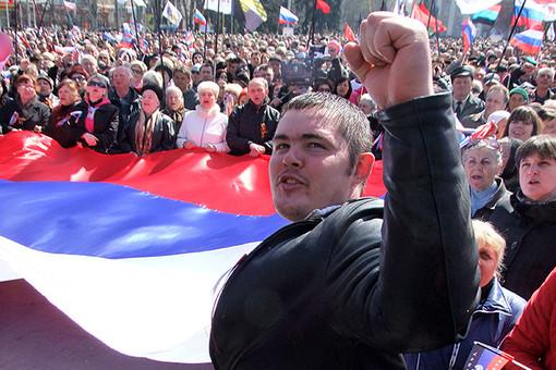Митинг пророссийских организаций и политических партий в Донецке