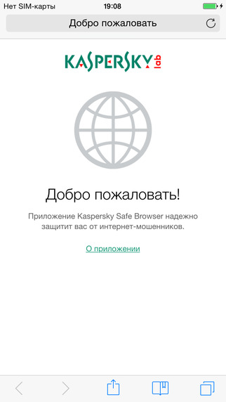 Kaspersky Safe Browser ��� iPhone