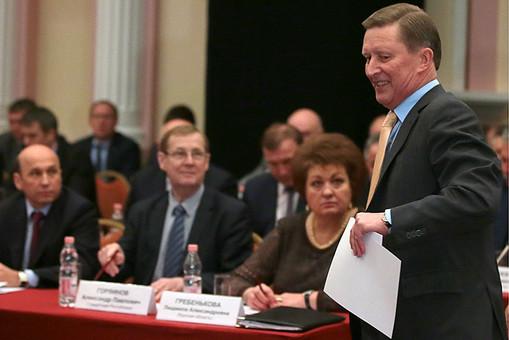 Сергей Иванов на совещании по вопросам внутренней политики