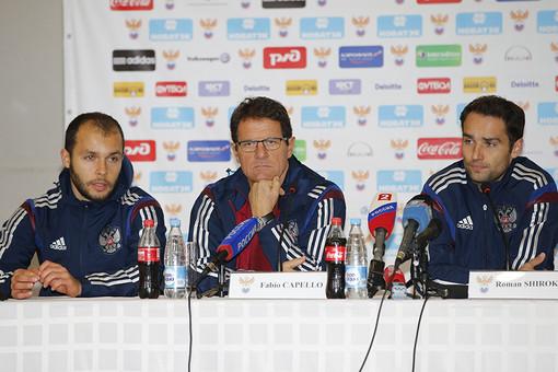 Фабио Капелло (в центре) и Роман Широков (справа) ответили на вопросы журналистов