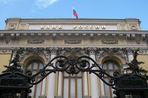 Центробанк планирует привлечь арабских и азиатских инвесторов в российские облигации