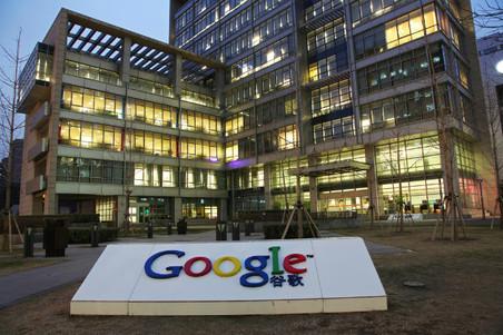 Google Play ������� ��������� ��� ��������� �������������