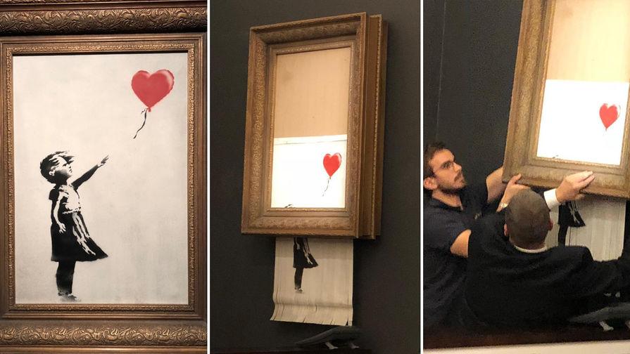 Коллекционер искромсал копию картины Бэнкси, чтобы реализовать еевдвое дороже