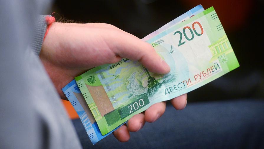 Экономисты ожидают падение настоящих доходов граждан России в 2019г.