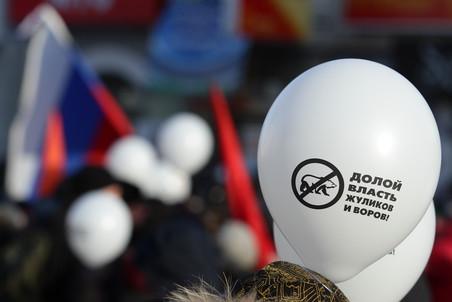 Мэрия Москвы согласовала проведение митинга «За честные выборы» на Пушкинской площади