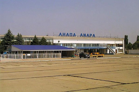 Аэропорт «Анапа»