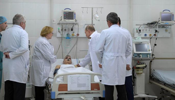 Путин навестил пациентов Морозовской детской клиники