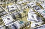Курс доллара средневзвешенный
