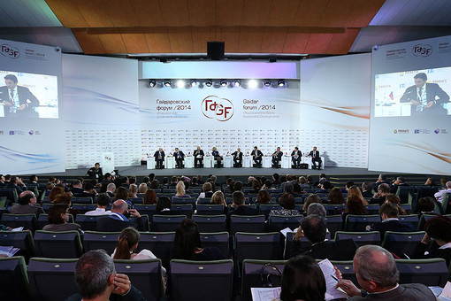На Гайдаровском форуме- 2014 «Россия и мир: устойчивое развитие»