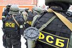 ФСБ России задержала по подозрению в подготовке терактов 25 украинцев