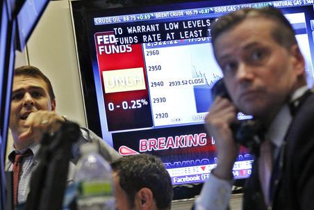Брокер фондовой биржи