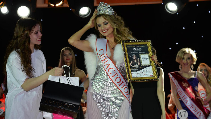 Организаторы конкурс миссис россия