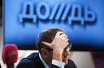 «Красный Октябрь» отказался продлевать срок аренды с телеканалом «Дождь»