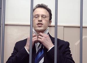 Главному обвиняемому - банкиру Алексею Френкелю грозит пожизненное...