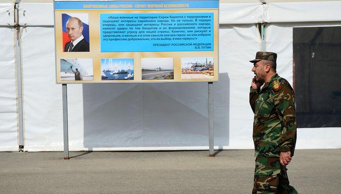 Русским военным выдали телефоны за115 тыс. руб.