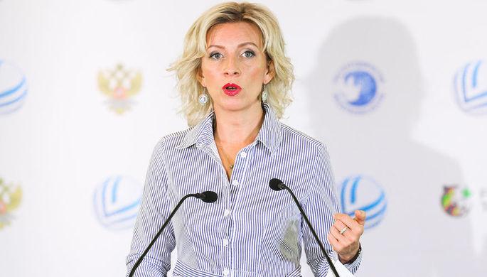 РФ  рассчитывает  нанормализацию отношений сГрецией
