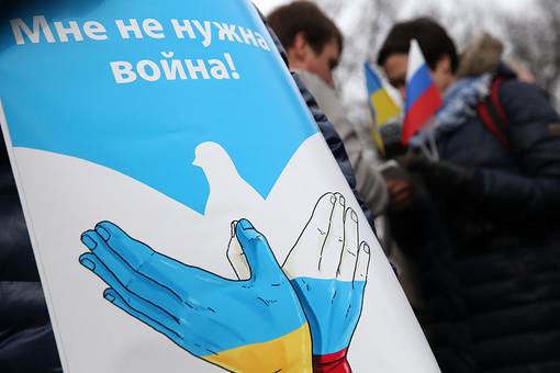 Перед началом шествия «Марш мира» против военного вмешательства России в Крыму на Пушкинской площади