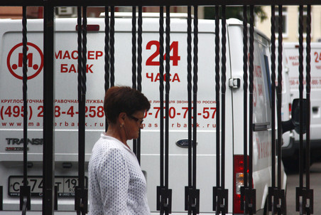 Bank may lose license after Interior Ministry investigation &mdash; Gazeta.Ru 
