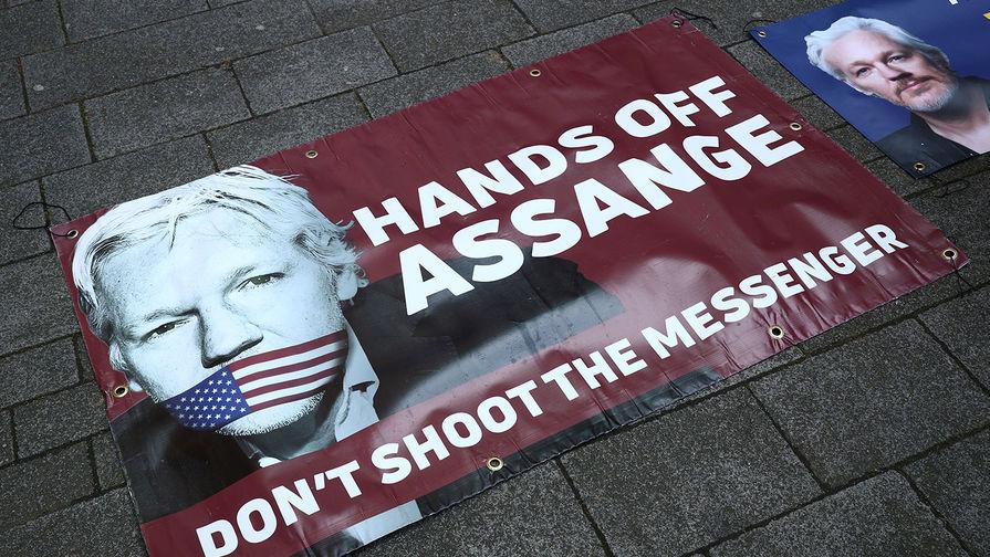 Европейские депутаты призвали защитить Ассанжа отэкстрадиции вСША