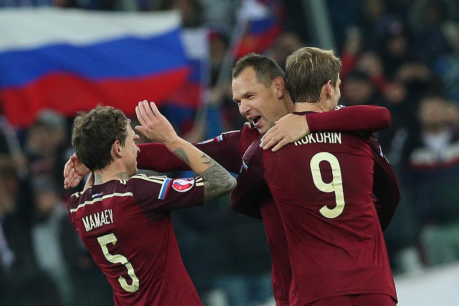 Россия - Португалия 14.11.2015 Россия - Португалия 14.11.15