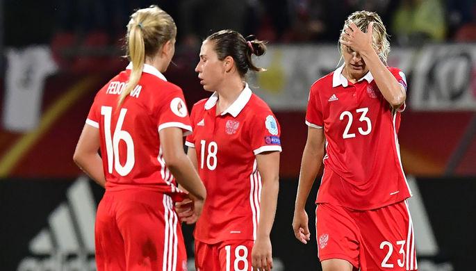 Футболистки сборной Российской Федерации пропустили 6 безответных мячей от Британии вотбореЧМ