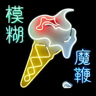 Обложка альбома Blur «The Magic Whip»