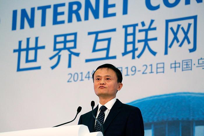 ���������� ��������-�������� Alibaba ���� �� ��������� �� ����� World Internet Conference