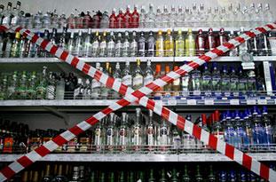 Жители России сократили потребление алкогольных напитков.