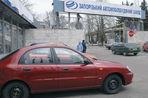 Нестабильная политическая и экономическая ситуация привела к росту на Украине цен на новые автомобили