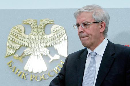 Сергей Игнатьев, глава Центробанка