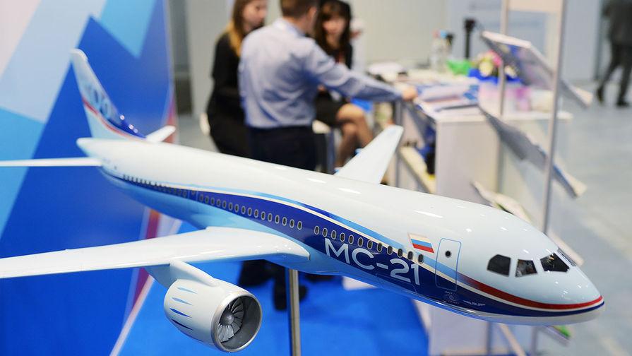 Производство русского самолета МС-21 начнется через два года