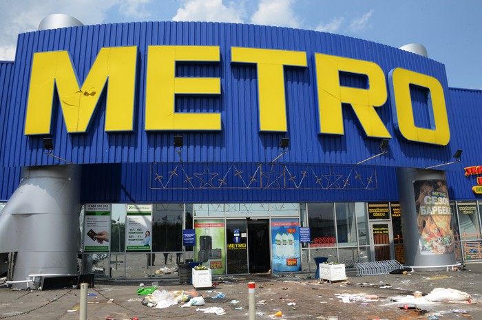 Разграбленный гипермаркет Metro в Донецке