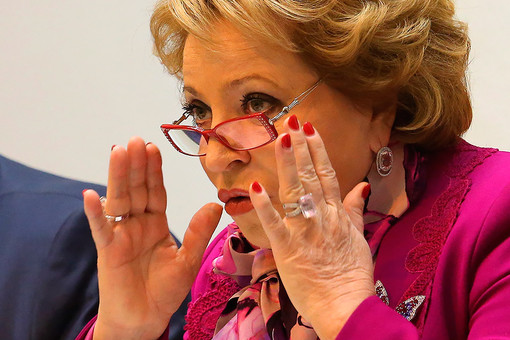 """Из спецфонда РФ исчезли алмазы на полмиллиона долларов, - """"КоммерсантЪ"""" - Цензор.НЕТ 2841"""