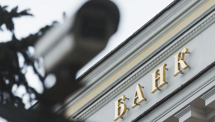 Главный экономист Центробанка Российской Федерации арестован поподозрению вмошенничестве
