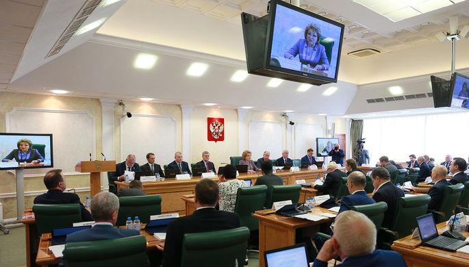 ВСовфеде посоветовали ввести «особый характер отношений» срядом стран