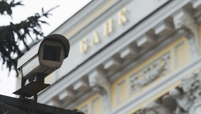 В РФ работает свыше 1 300 незаконных микрофинансовых компаний — ЦБ