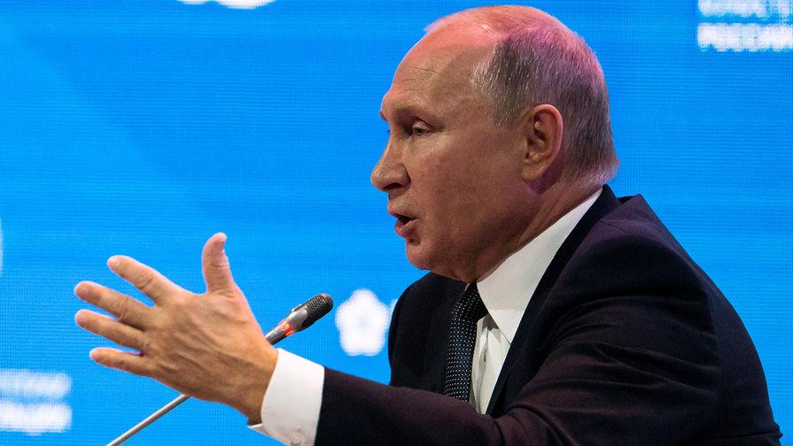 Путин упрекнул США вподрыве веры вдоллар
