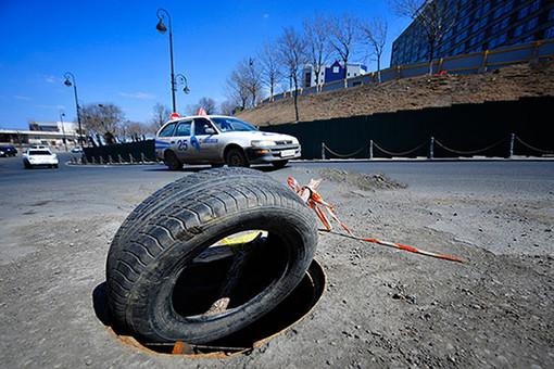 Российские дороги оказались среди худших в мире