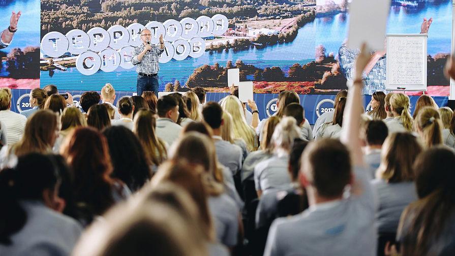 Молодежный образовательный форум «Территория смыслов наКлязьме»