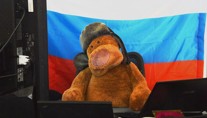 Российская Федерация непланирует кибератак против Великобритании — ПосольствоРФ