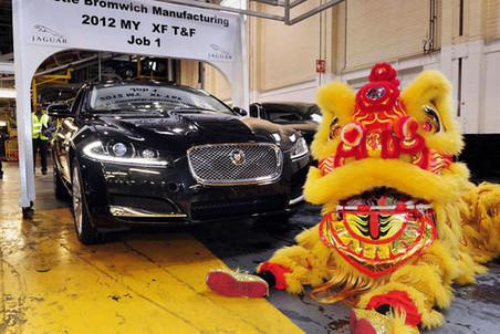 Jaguar Land Rover и Chery создали СП