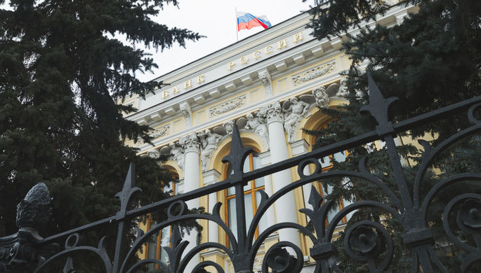 Центробанк отозвал лицензии у 2-х банков