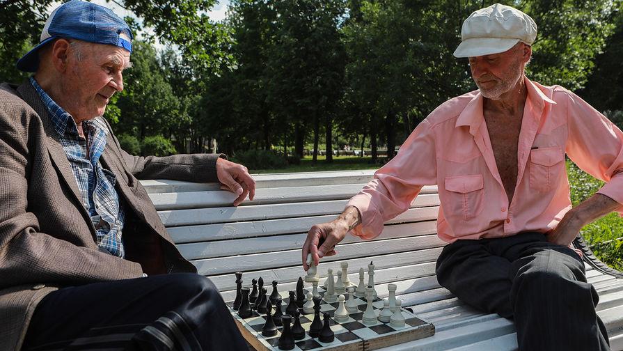 Жители России назвали размер «пенсии мечты»